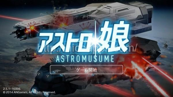 astro_musume_01