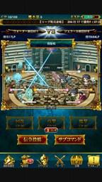 excalibur10
