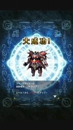 excalibur8