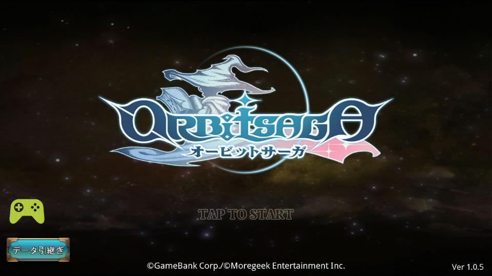 orbitsaga1