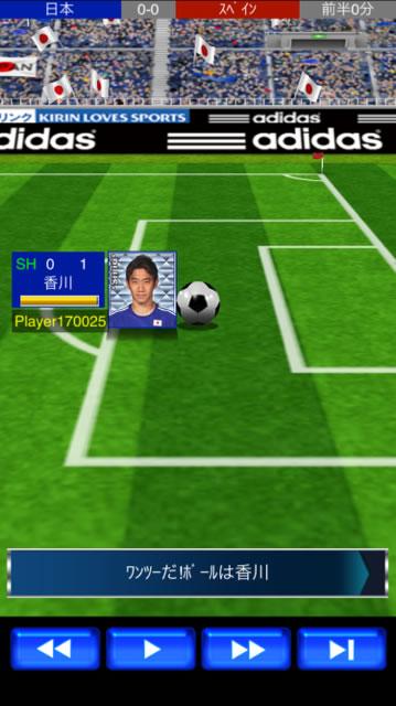 soccerjp201802