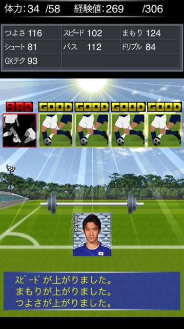 soccerjp201805