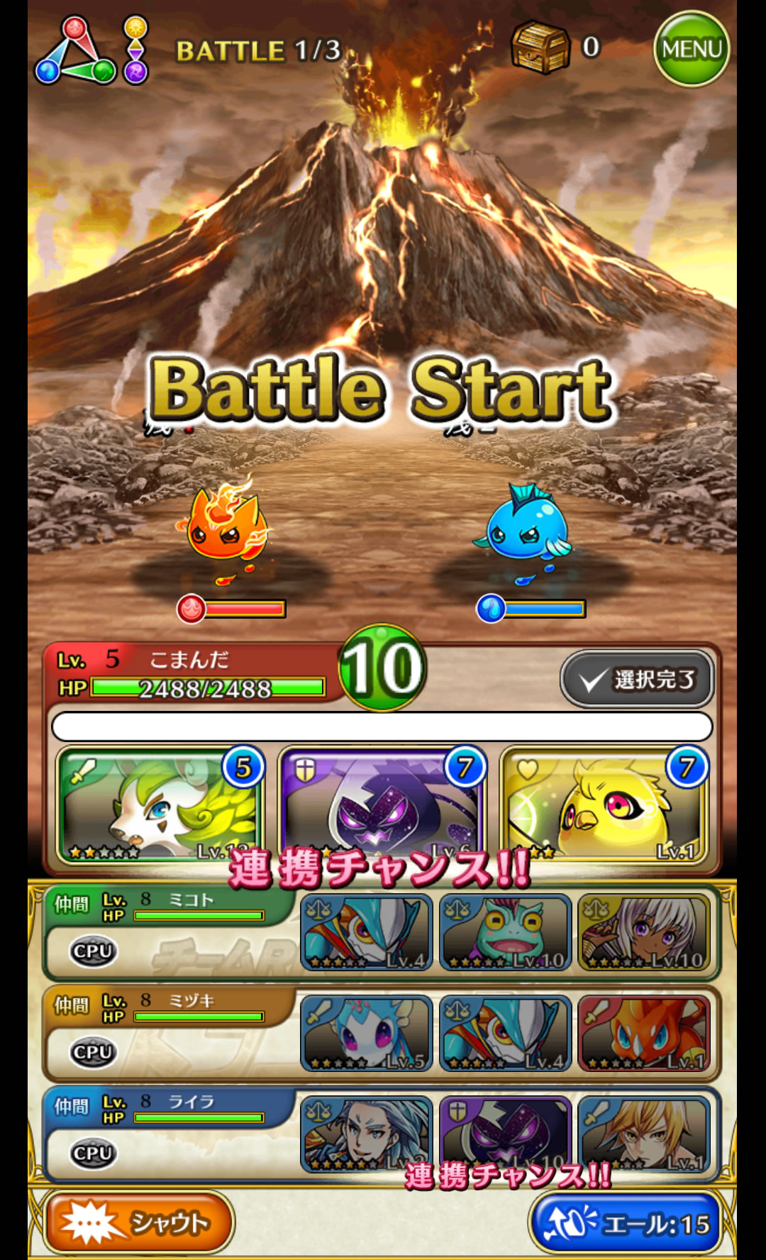 dragonshout.02