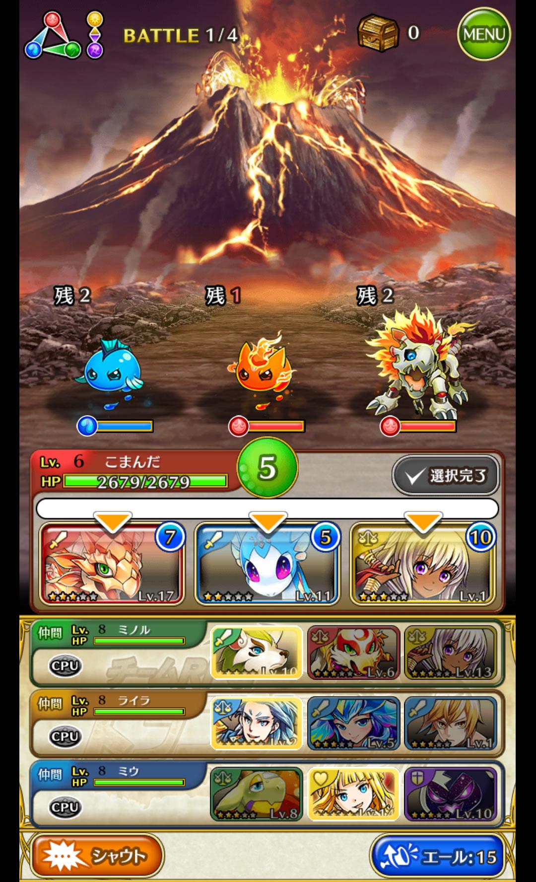 dragonshout.07