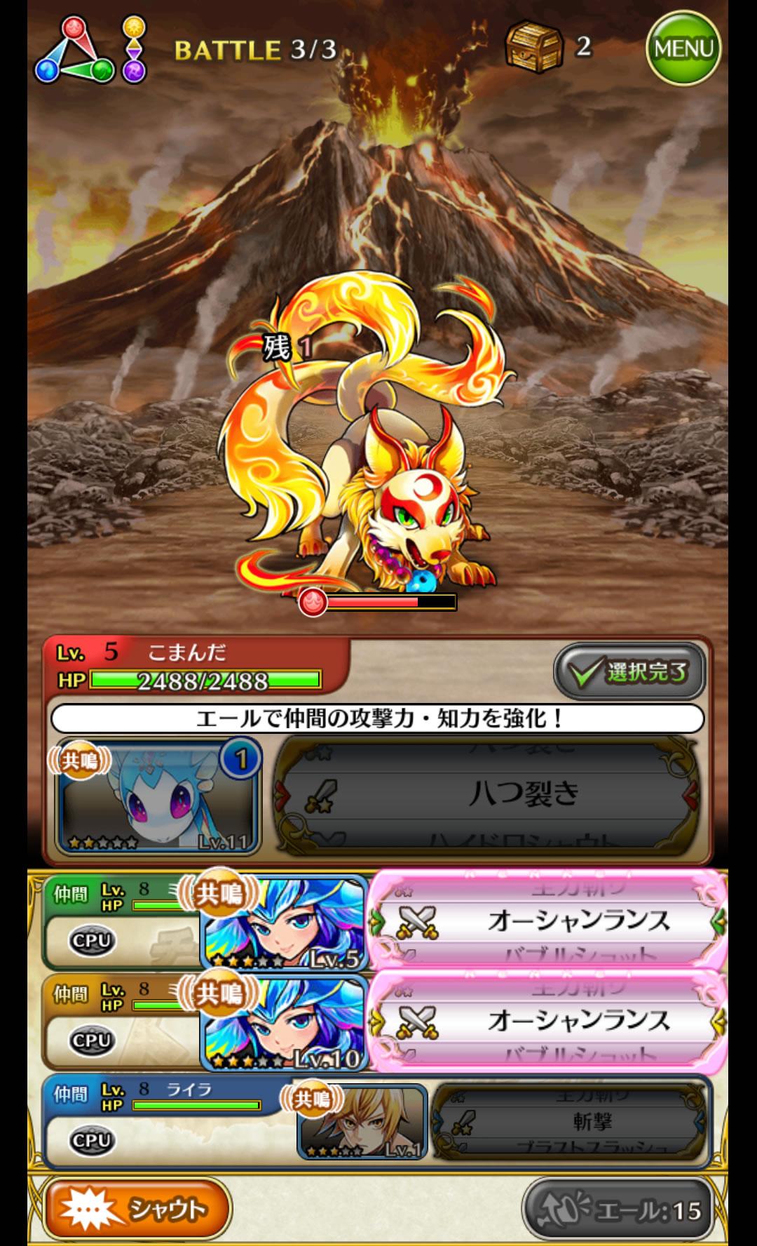 dragonshout.08