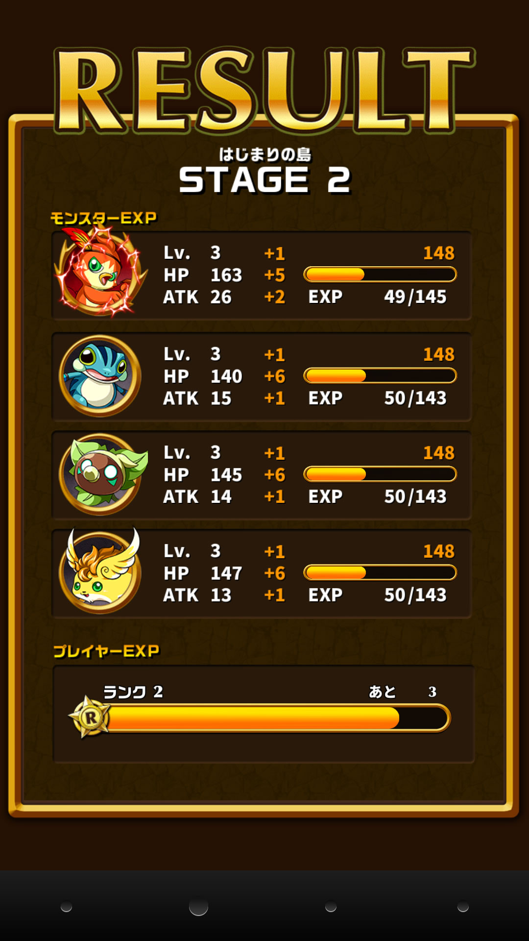 elementalstory05