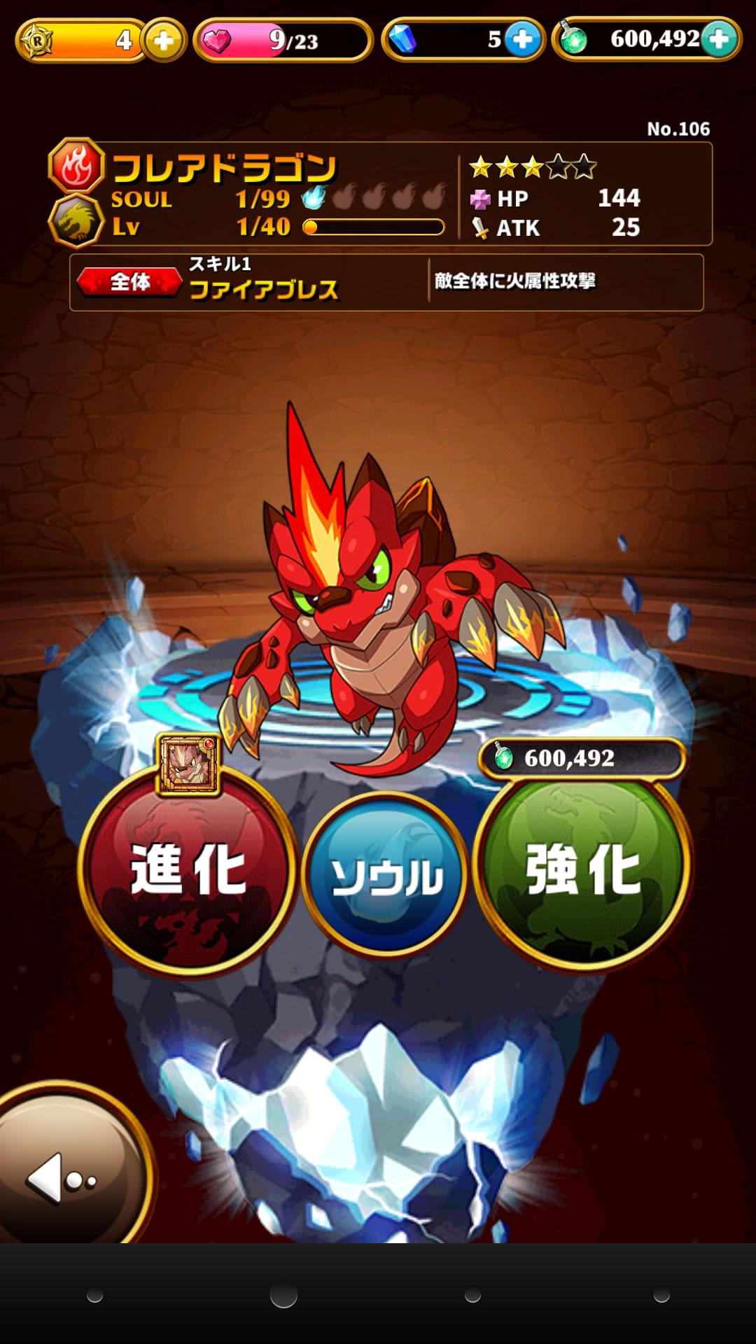 elementalstory07