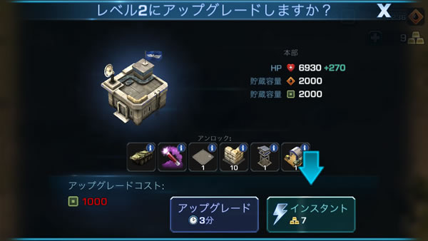 empiresandallies02
