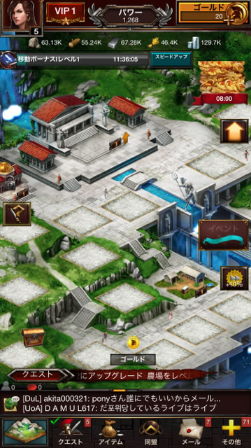 gameofwar01