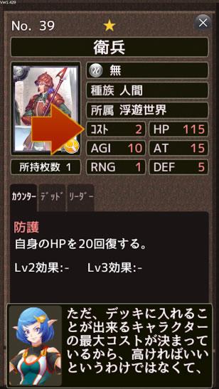 yukoku203