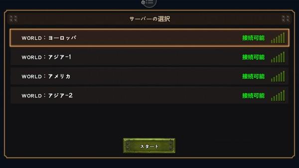 angelstone01