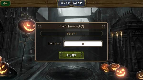 angelstone02