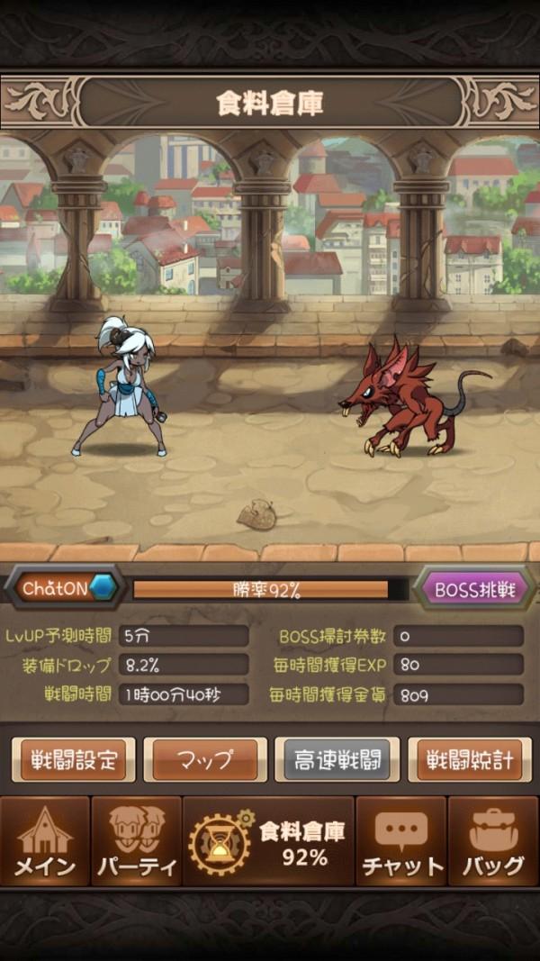 dragononline10