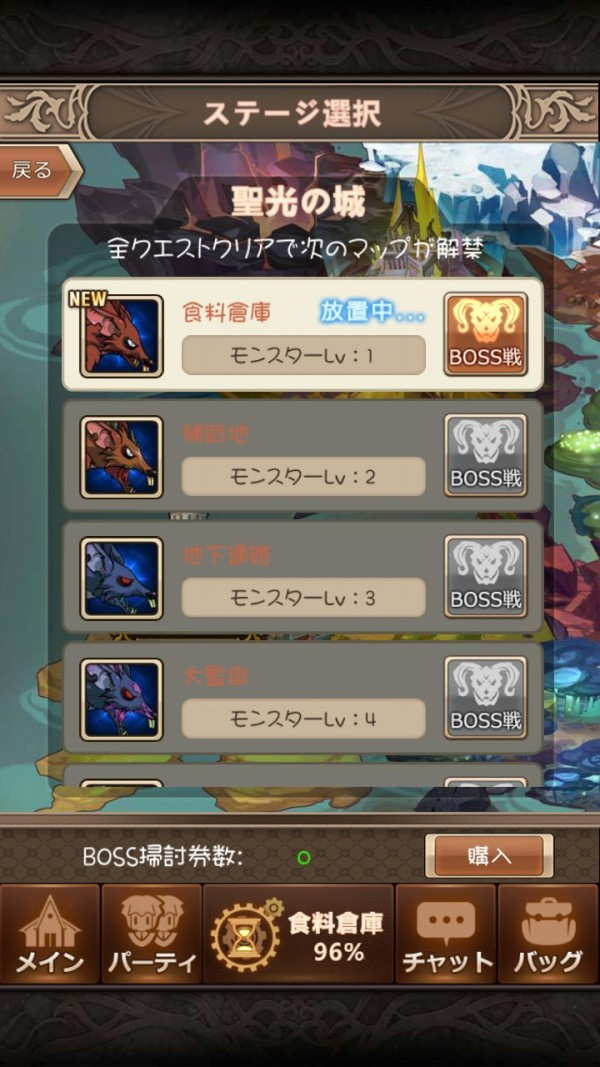 dragononline12