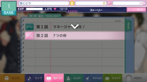 idolish702