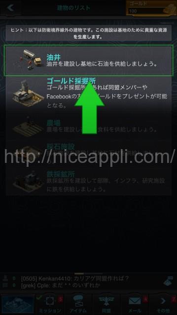 mobilestrike01