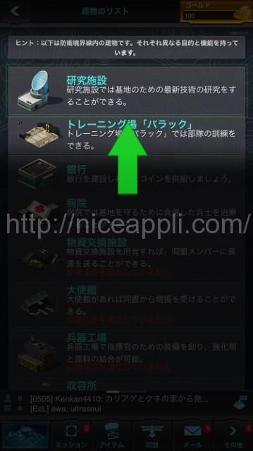 mobilestrike02