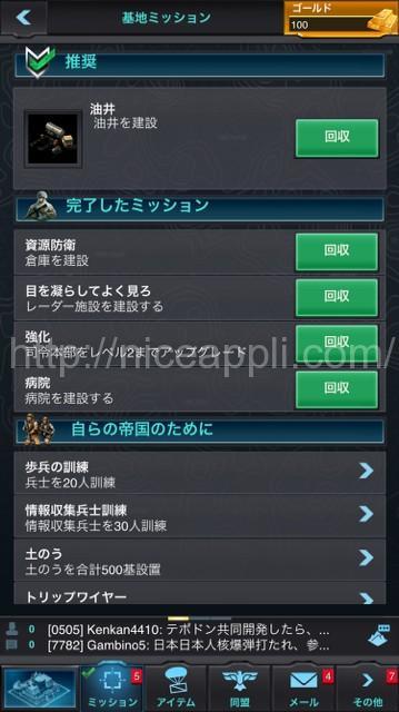 mobilestrike04