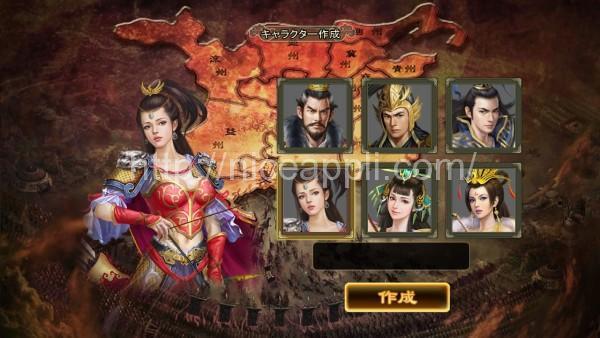 sangoku-battle302