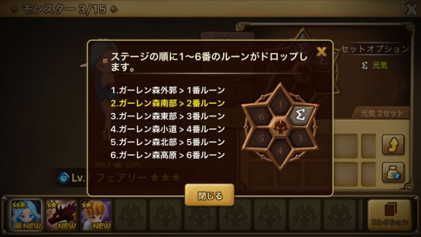 summoners05
