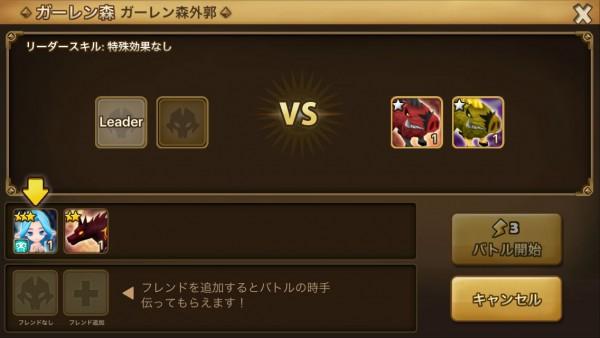 summoners09