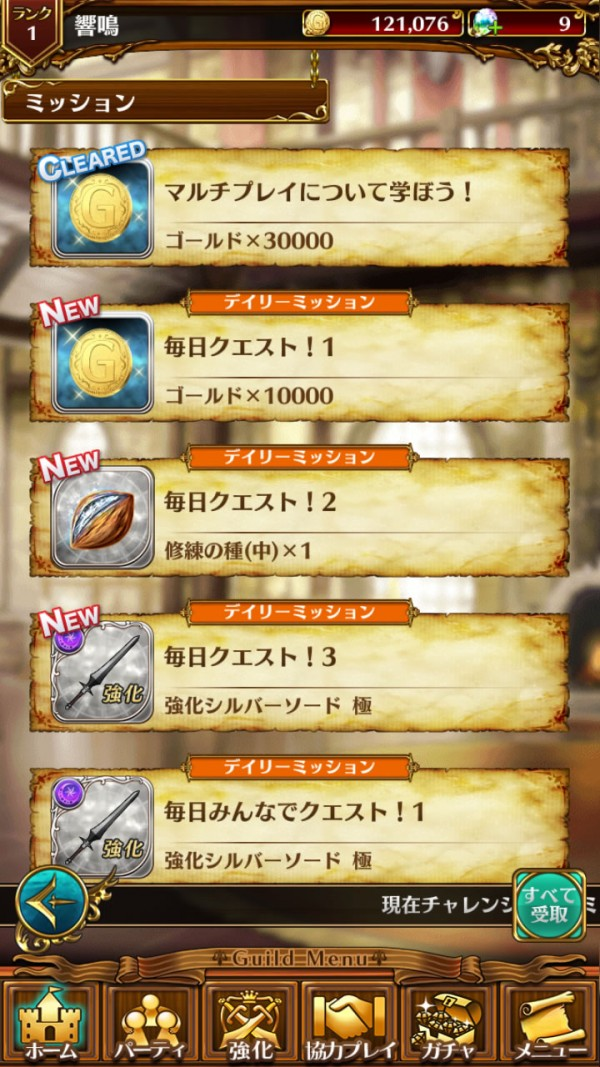 v-knights10