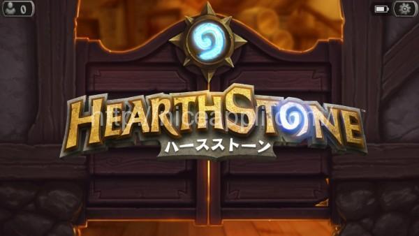 hearth_stone_01