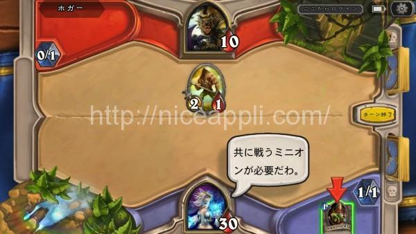 hearth_stone_02