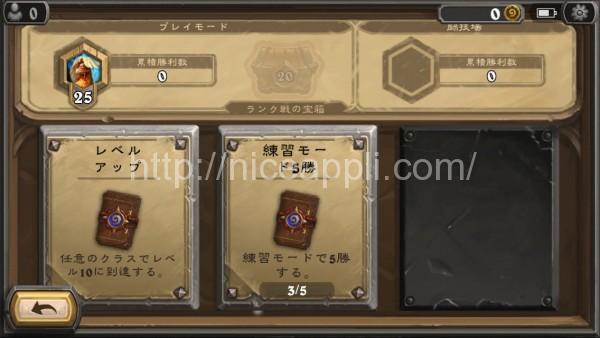 hearth_stone_09