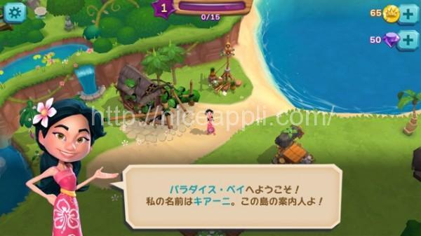 paradisebay01