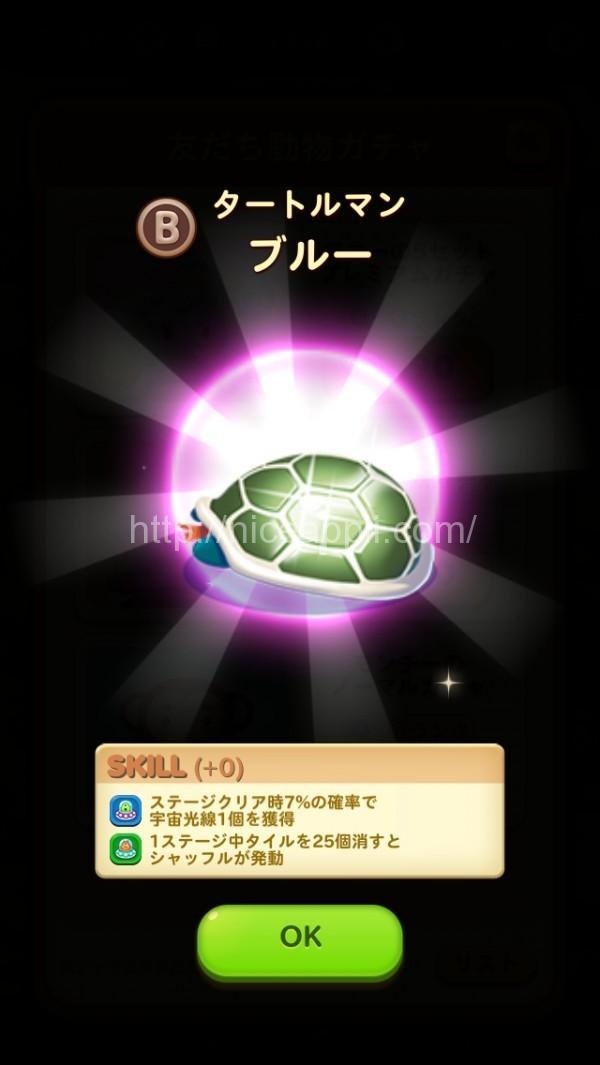 l_t_mon_09