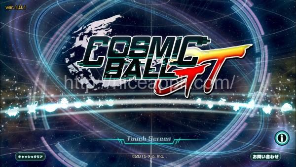 cosmicball_gt_01