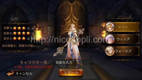 divineage02