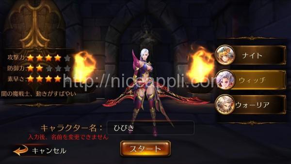 divineage05