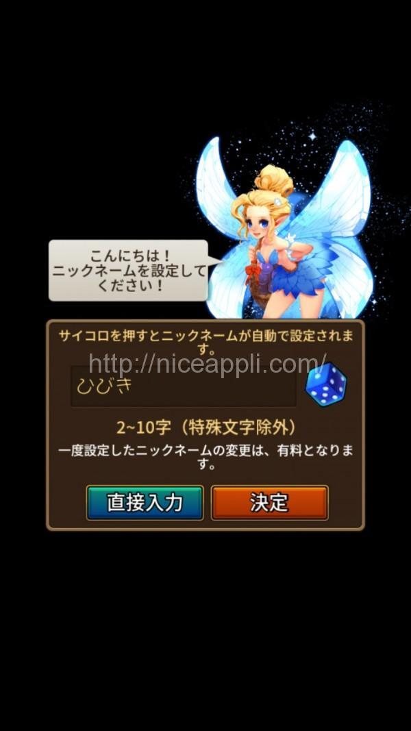 dragon_shooter_03