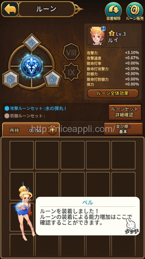 dragon_shooter_08