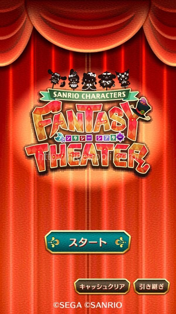 fantasytheater_01