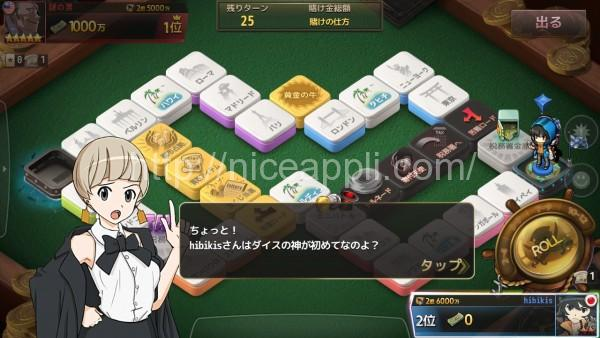 gameofdice_06