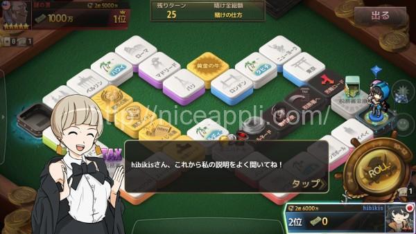gameofdice_07