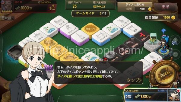gameofdice_09