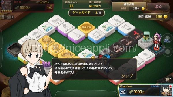 gameofdice_10