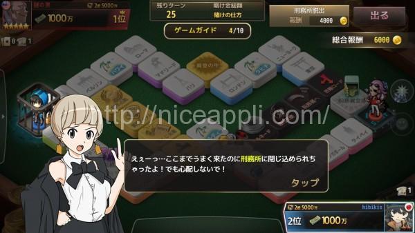 gameofdice_11