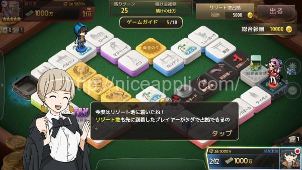 gameofdice_12