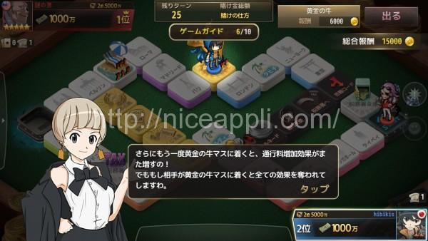 gameofdice_13