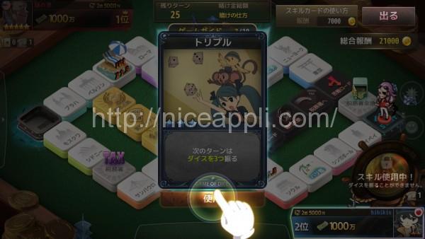 gameofdice_15