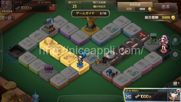 gameofdice_17