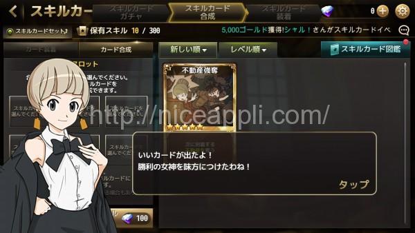 gameofdice_22