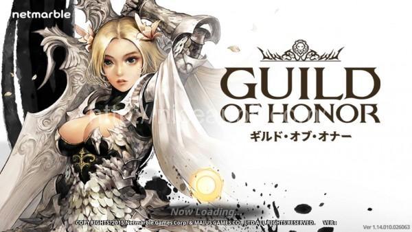 guildofhonor_01
