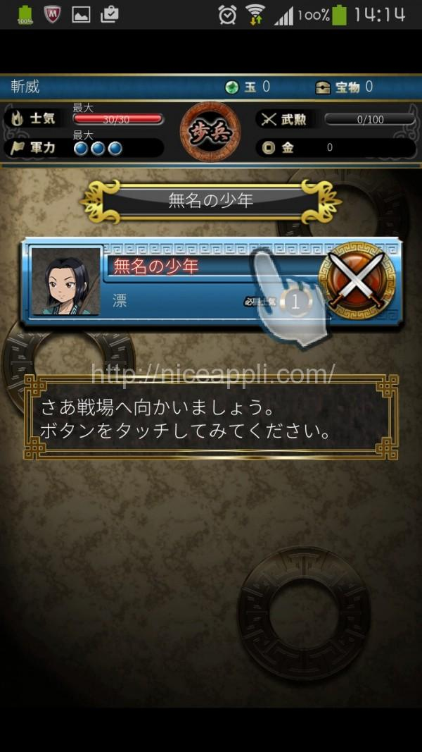 kingdom_e_03