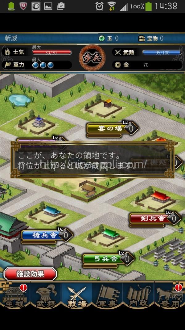 kingdom_e_10